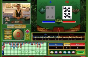 Gclub Casino : ดราก้อน-ไทเกอร์  (Dragon-Tiger)